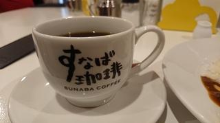 すなば珈琲5.JPG