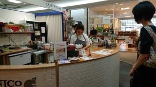 カフェ・ニコ2.JPG